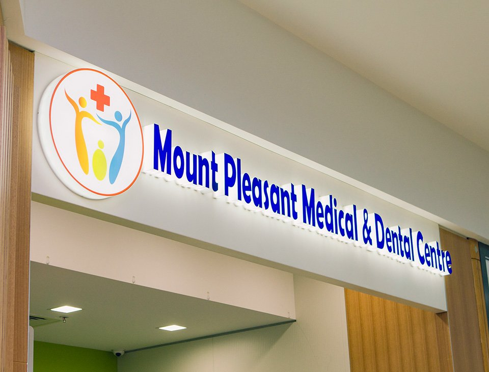 Mount Pleasant Medical & Dental Signage